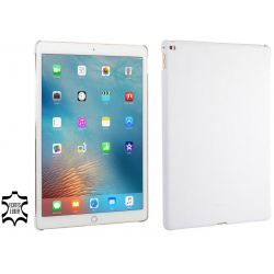 Etui Apple iPad Pro - Cover, white